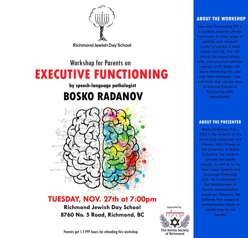 executive functioning worksheets for high school students